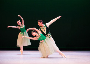 Gizem Blog #2, Ballet image 2